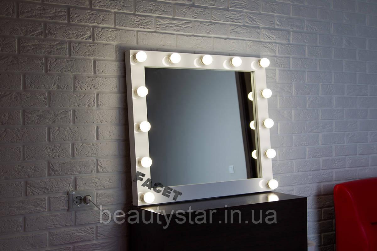 "Гримерное зеркало, Зеркало визажиста с подсветкой ""Глос"""