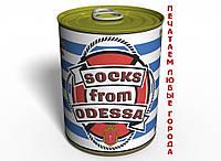 Canned Socks From Odessa - Консервированные Носки Из Одессы - Морской Сувенир