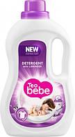 Гель для прання ТЕО bebe Soft Cotton Lavender (1,1 л)