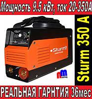 🎈Сварочный инвертор Sturm 350 A🎈ГАРАНТИЯ 3 ГОДА🎈 Мощность 9.5 кВт🎈Ток 20-350А🎈Электрод 1.6-5мм