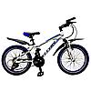 Велосипед детский Titan Space - 20