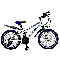 Велосипед детский Titan Space - 20, фото 1