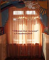 Жесткий ламбрекен Солнышко 2,5м