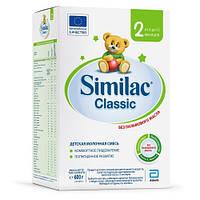 Молочная смесь Similac 2 Classic, 600 г. (картонная упаковка) (5391523058889)
