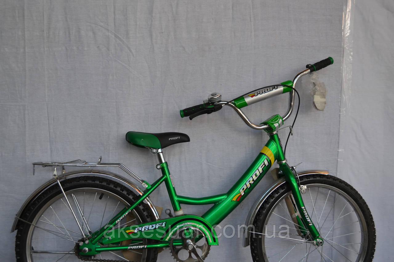 Велосипед Profi -20 детский