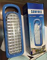 Аккумуляторный светодиодный фонарь 50 диодов 5001