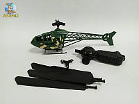Запускалка Военный вертолет