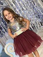 Пышная фатиновая юбка с подъюбником для девочек, фото 1