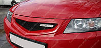 Решетка радиатора Хонда Аккорд 7 (тюнинг решетка на Honda Accord 7)