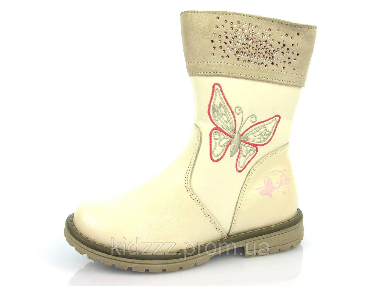 Детские ботинки Шалунишка