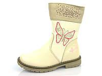 Детские ботинки Шалунишка, фото 1