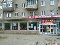 Аренда торговых площадей до 100м2, магазина 52 м2, подвала по ул. Днепропетровское шоссе, 30