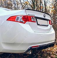 Накладка на задний бампер Хонда Аккорд 8 (диффузор Honda Accord 8)