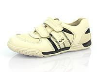 Детские кроссовки, фото 1
