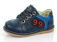 Ортопедические туфли Шалунишка, фото 1