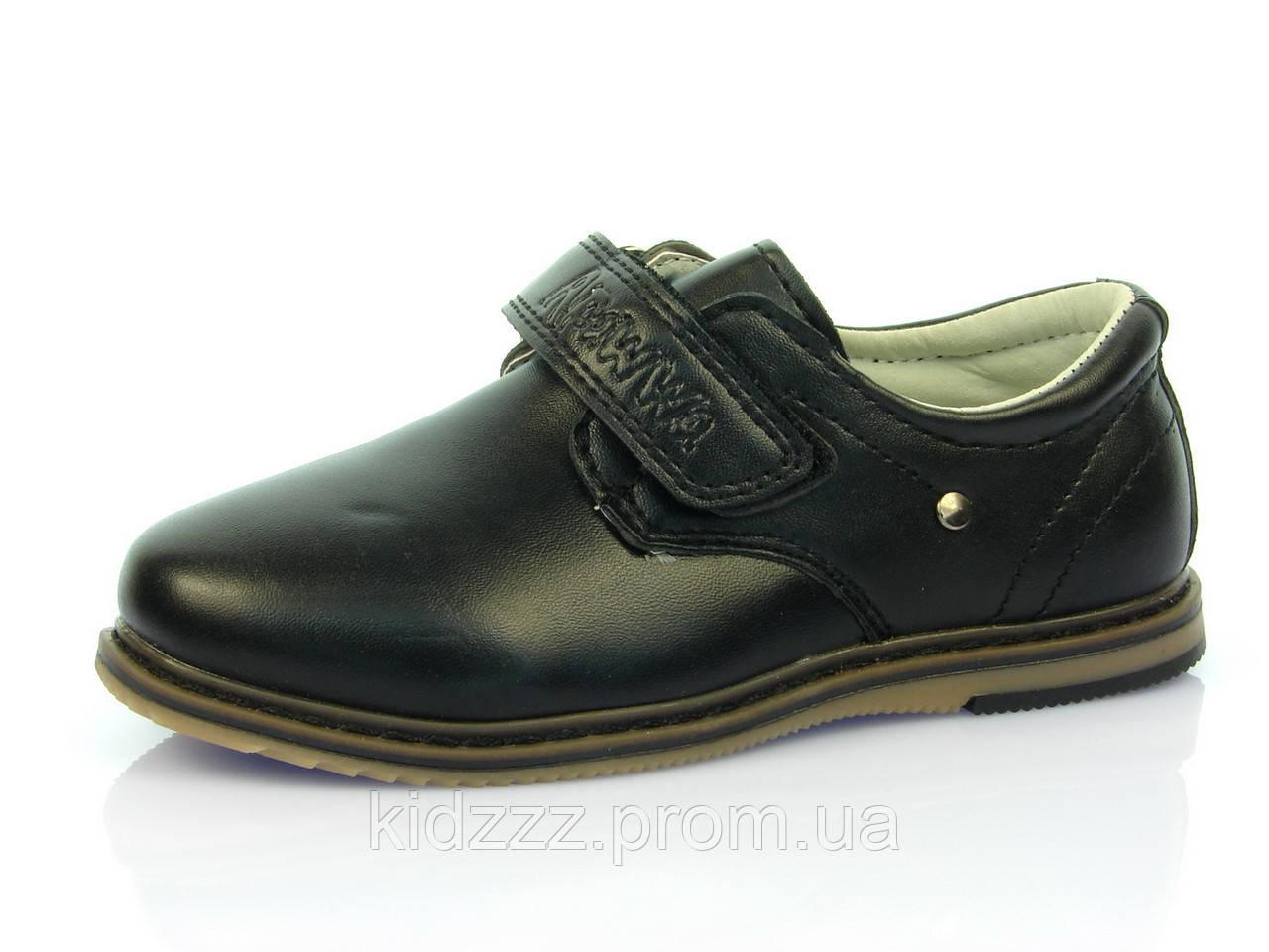 Туфли школьные Apawwa