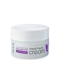 4024 ARAVIA Professional Регенерирующий крем от трещин с маслом лаванды Medi Heal Cream, 150 мл