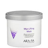 6011 ARAVIA Professional Маска альгинатная с чайным деревом и миоксинолом Myo-Lifting, 550 мл