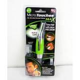 Тример для чоловіків Micro Touch Max, тример з підсвічуванням, фото 5