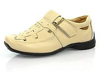 Детские летние туфли Шалунишка
