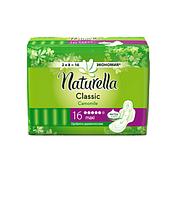 Прокладка Naturella Classic 5 капель 16  шт