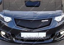 Решетка радиатора Honda Accord 8 с окантовкой (тюнинг решетка на Хонда Аккорд 8)