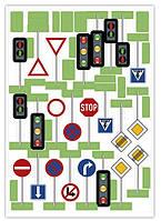 Дорожные знаки EFKO MultiGO - 23 шт