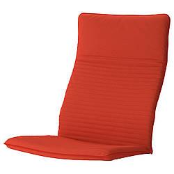 Подушка для сидения кресла IKEA POÄNG Knisa красная 403.943.16
