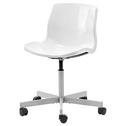 Стул рабочий IKEA SNILLE поворотный белый 790.462.60