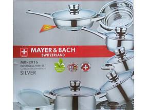 Профессиональная кухонная европейская посуда Mayer & Bach Switzerland MB-2916, фото 3