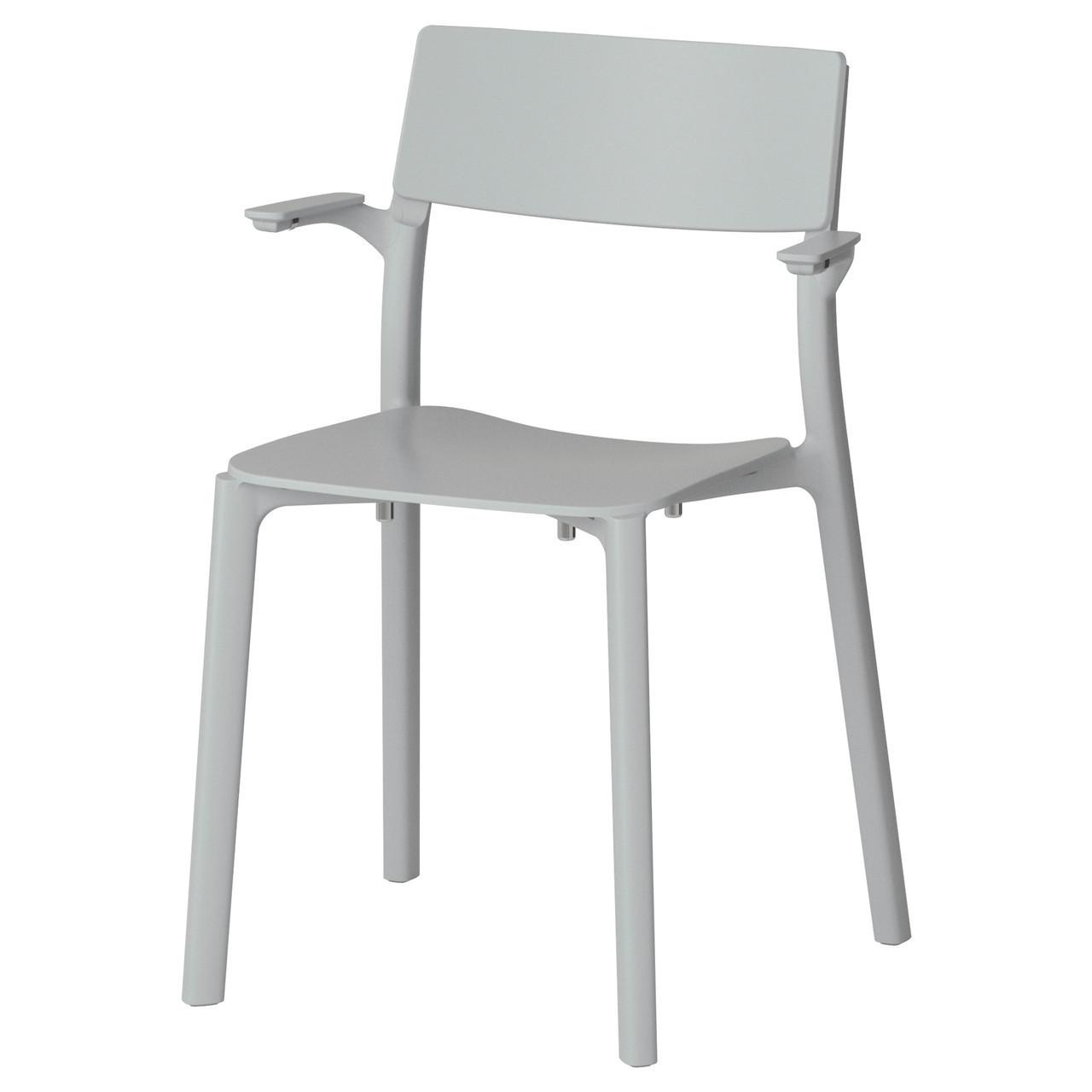 Стул IKEA JANINGE подлокотниками серый 402.805.17