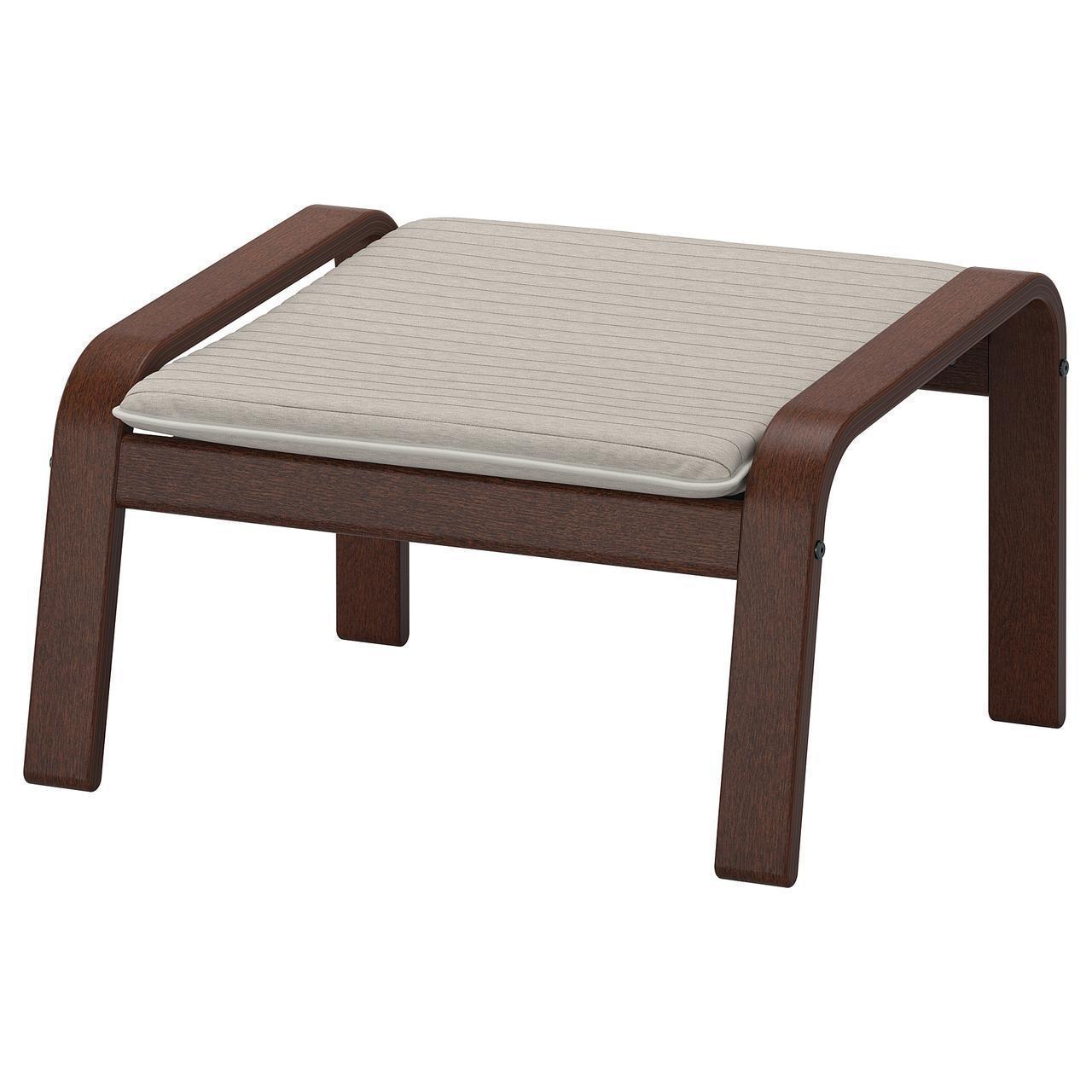 Подставка для ног IKEA POÄNG Knisa коричневая бежевая 092.446.83