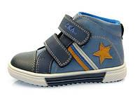 Ботинки для Мальчика Сказка