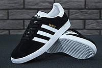 Кроссовки мужские Adidas Gazelle Black / Кеды Адидас Газели черные три полоски белые