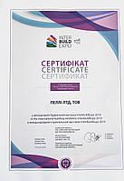 Участь компанії у виставці InterBuildExpo - головній будівельній виставці в України