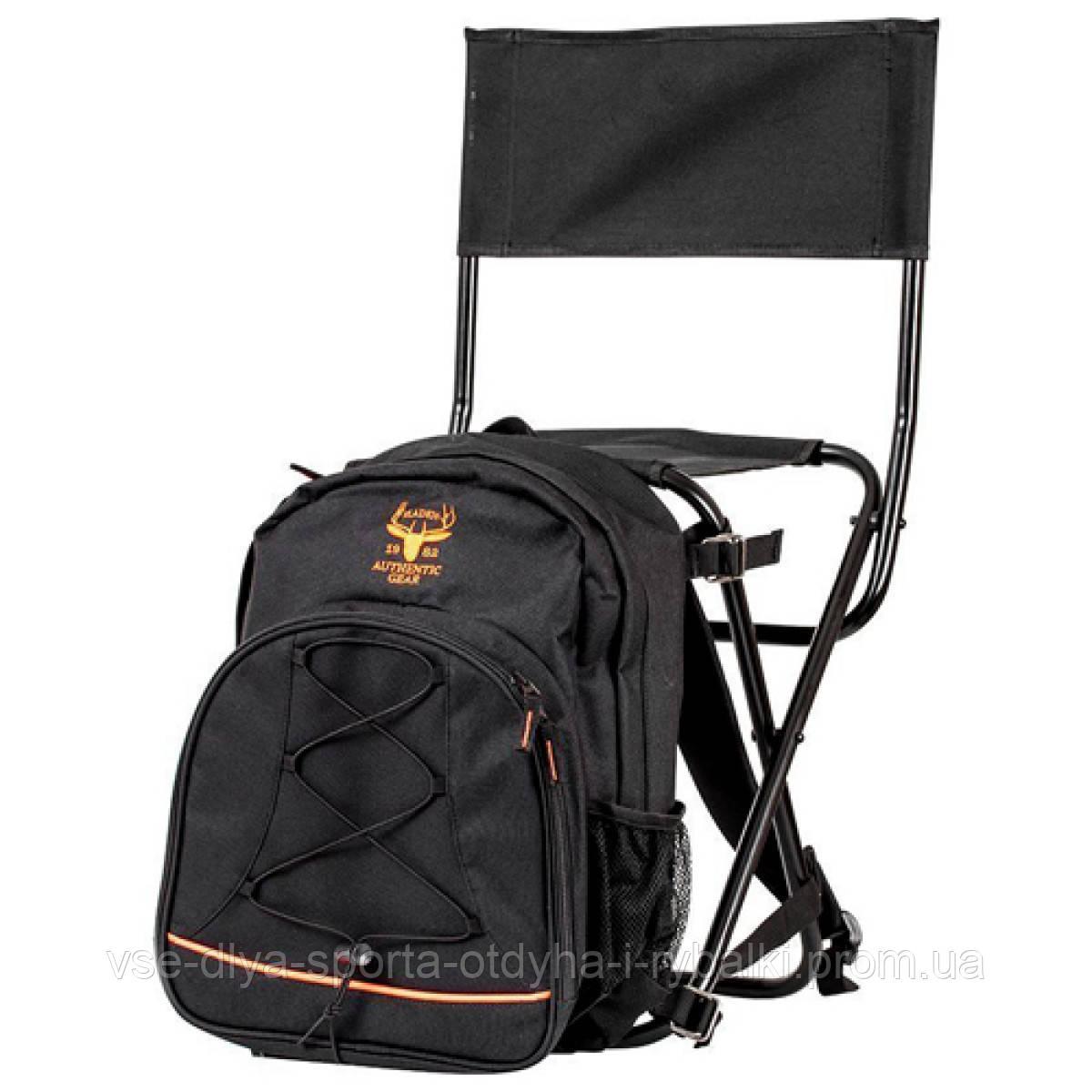 Стул-рюкзак Fladen Chair Bag Black Gold Authentic XL