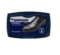 """Губка для обуви Дивидик """"Плюс"""" черная"""
