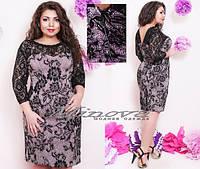 Платье нарядное большого размера 48-58 разные цвета