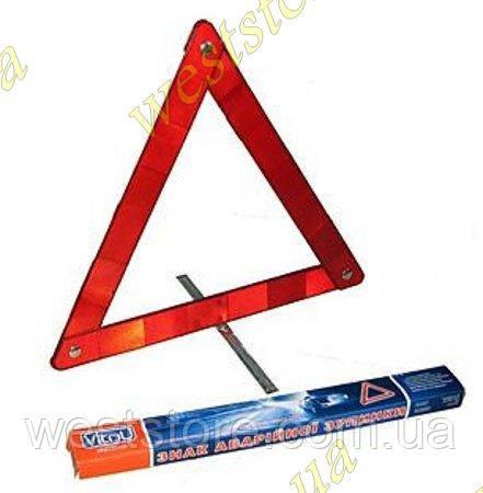 Знак аварійний в паперовій упаковці Vitol
