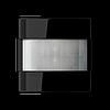 Датчик движения «универсальный» 1,10 м A17181WUSW
