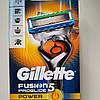 Бритва бритвенный станок Gillette Fusion ProGlade Power FlexBall на батарейке Вибро