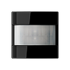 Датчик движения «стандарт» 1,10 м A17180WUSW