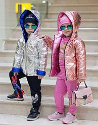 Детская Куртка Двухсторонняя Унисекс
