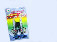 Мигающий светодиодный колпачек на 5 светодиодов (7 режимов мигания) 2 шт. в упаковке!