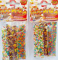 Посыпка пасхальная разноцветная шарик  3 стика