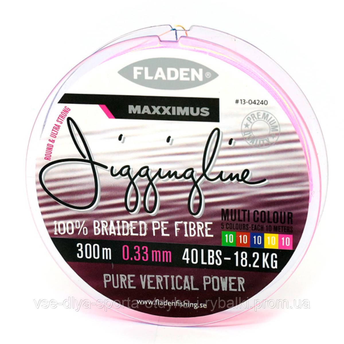 Шнур Fladen Maxximus Braided Jigging Multicolor 300m 0.30mm 13.6kg