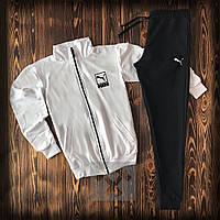 Мужской спортивный костюм Puma белого и черного (люкс копия)