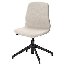 Компьютерное кресло IKEA LÅNGFJÄLL Gunnared бежевое черное 591.749.65