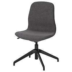 Компьютерное кресло IKEA LÅNGFJÄLL Gunnared темно-серое черное 191.749.72