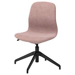 Компьютерное кресло IKEA LÅNGFJÄLL Gunnared светло-розовое черное 592.610.00